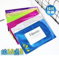 授权泰国Fibroin童颜三层蚕丝蛋白面膜F面膜保湿补水收毛孔