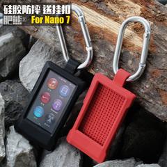 肥熊 苹果iPod nano7保护套nano8防摔保护壳登山扣硅胶套外壳配件