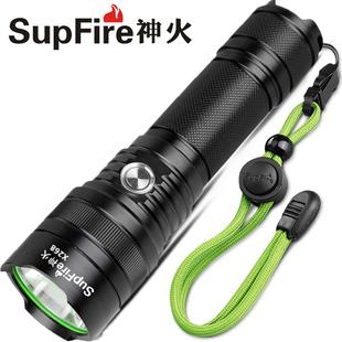 神火强光手电筒X268多功能 可充电T6氙气灯打猎超亮远射5000