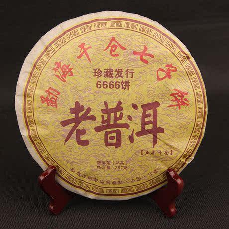 陈香普洱茶