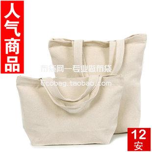 购物袋环保袋帆布袋拉链黑色纯棉布袋提袋单肩帆布包大小印刷