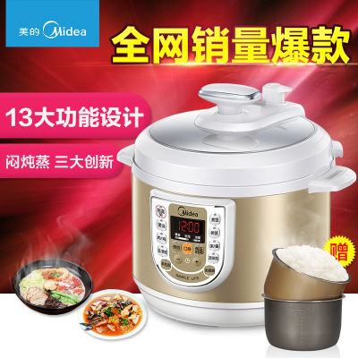 Midea / beauty W13PCS503E electric pressure cooker pressure cooker genuine double gall shipping 6.7kg