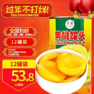 多国出口韩国黄桃罐头食品黄桃水果罐头整箱12罐多省