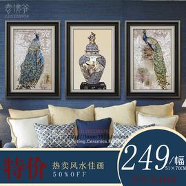 客厅沙发背景墙三联画欧式餐厅墙面装饰画卧室有框现代画壁画挂画图片