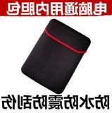 查看精选大嘴猴8寸联想TabA8-50A5500-HV平板电脑外保护皮套手提内胆包袋最新价格