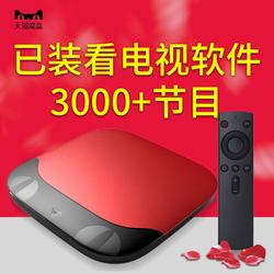 魔盒 M17网络机顶3电视盒子4K硬盘播放器T17智能高清wifi直播