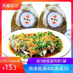 贺福记 2瓶鱼头剁椒湖南剁辣椒酱调味品味道调料蒸鱼辣酱