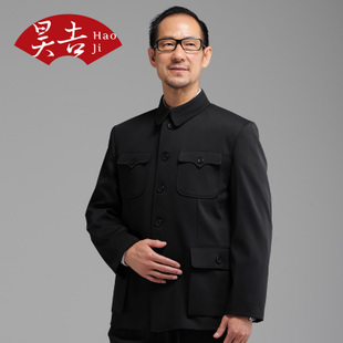 昊吉2014秋冬装中老年男士中山装套装黑色老年人中山服有大码