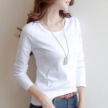 秋装女2018棉质白色长袖t恤女装打底衫纯色体恤上衣