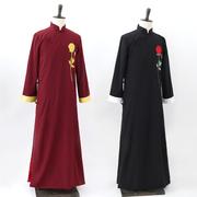 中式结婚礼新郎敬酒服伴郎团礼服复古装民国长衫相声大褂演出服装