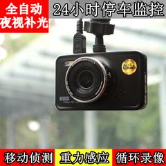 汽车行车记录仪1080P车载高清夜视迷你广角单双镜头停车监控