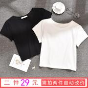 白色T恤女短袖圆领露脐上衣纯色半袖紧身体恤高腰短款纯棉打底衫