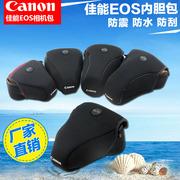 佳能单反内胆包保护套760D750D700D100D70D80D5D37D相机包摄影包