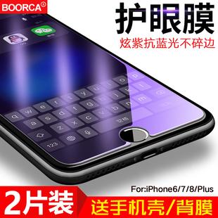 iphone7钢化玻璃膜苹果6S钢化膜6Plus六防指纹8蓝光手机贴膜8Plus苹果X玻璃膜iPhone55s高清7Plus保护X防摔