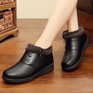冬季保暖中老年妈妈女鞋老太太棉鞋加绒老人皮鞋防滑老奶奶冬鞋女