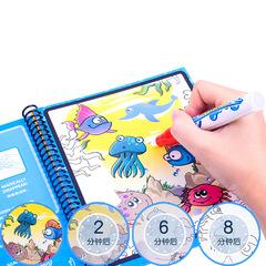 可反复绘画水画册儿童神奇魔法涂鸦画板宝宝画画幼儿园临摹涂色本