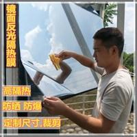 镜面膜反光窗户防晒遮光玻璃隔热膜玻璃幕墙改色外贴膜镜面贴纸