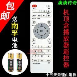 语贝尔 帅客H11H18四核八显网络机顶盒子播放器遥控器