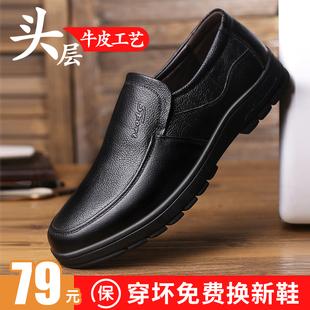 中老年爸爸鞋冬季中年男士真皮皮鞋男加绒保暖棉鞋父亲老人鞋