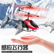 手势感应耐摔遥控飞机航拍高清无人机充电直升机儿童飞行器玩具