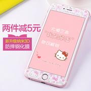 iphone6plus全屏钢化彩膜4.7苹果6s手机六p全覆盖玻璃膜i6彩色ip6