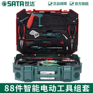世达电动家用五金工具箱电工组套多功能木工维修套装带手电钻组合