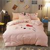 少女心床上四件套ins网红床单三件套 学生宿舍 单人被套六件套1.2