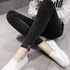 打底裤外穿春季裤子女2019黑色仿牛仔裤小脚裤薄款高腰显瘦女裤潮