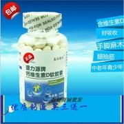 维D钙软胶囊液体钙 200粒 瓶 中老年.青少年 成人钙
