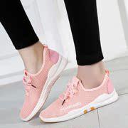 夏季网鞋女士运动鞋平底单鞋百搭网面透气网眼女鞋老北京布鞋