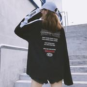 2018秋冬装丧系很仙的洋气心机设计感打底衫女上衣服长袖t恤