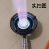 煤气灶单灶液化气家用猛火炉商用节能饭店爆炒喷射单个台式燃气灶