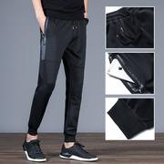 裤子男士秋冬季潮流男生运动裤长裤加绒加厚小脚卫裤