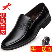 男士皮鞋男鞋真皮冬季透气商务鞋大码圆头软底防滑中年爸爸鞋
