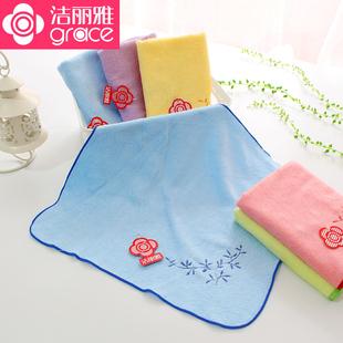洁丽雅竹纤维小方巾竹炭比纯棉抗菌四方正方形儿童女洗脸家用毛巾