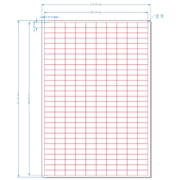A4激光办公打印机耐低温标签纸液氮血袋食品冷冻不干胶条码