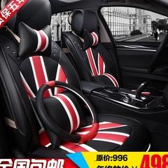 福特新福克斯锐界蒙迪欧翼虎专用坐垫四季通用全包围3D皮革座椅套