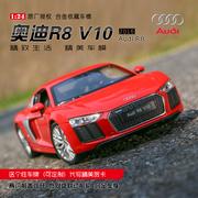 原厂仿真合金汽车模型 威利124奥迪2016R8 V10 跑车车模