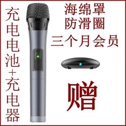 天籁K歌USB无线话筒海信海尔TCL电视 P2 P3 C2 X1 X2 X3 创维G7Q8
