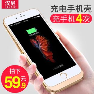 苹果6背夹充电宝iphone专用7便携6s电池5s手机8六p壳plus背夹式无线冲超薄SE迷你手机壳移动电源5