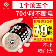 伊菲尔 F4老年收音机老人迷你小音响插卡小音箱随身听便携式mp3音乐播放器可充电听歌评书机半导体唱戏机