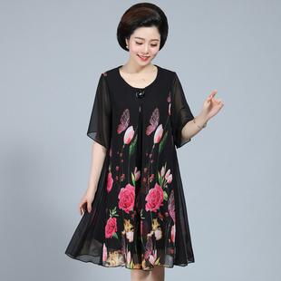 中老年女雪纺连衣裙夏中长款胖妈妈装加肥加大码200斤短袖40岁50
