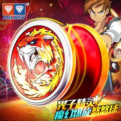 奥迪双钻火力少年王6悠拳英雄悠悠球流焰混沌魔龙冰焰S光子精灵V
