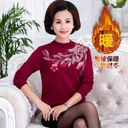 中老年人女装秋冬加绒加厚毛衣40岁50中年妈妈装长袖保暖打底衫