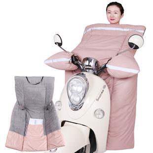 电动摩托车挡风被冬季保暖加绒加厚加大防晒防风电车电瓶车挡风罩
