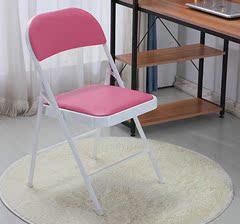 咖啡厅可爱欧式家用靠背折叠椅黑色寝室粉色单人时尚折叠式靠背椅