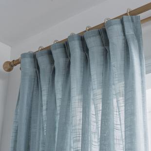 简约现代棉麻亚麻纯色窗纱帘客厅卧室落地窗定制成品加厚白纱窗帘