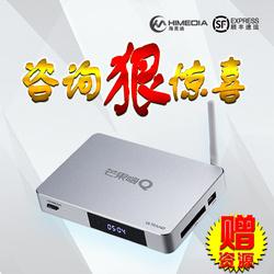 海美迪 Q5四代4K网络电视机顶盒子3D高清硬盘播放器无线机顶盒