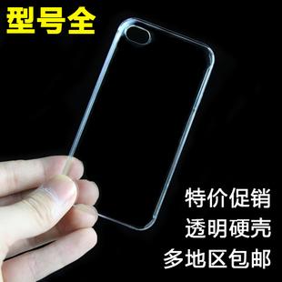 三星S5820手机壳S7500保护套I9103透明壳S6102硬壳S5360外壳