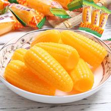 玉米软糖婚庆喜糖果特产8090儿时怀旧办公零食品散装1斤